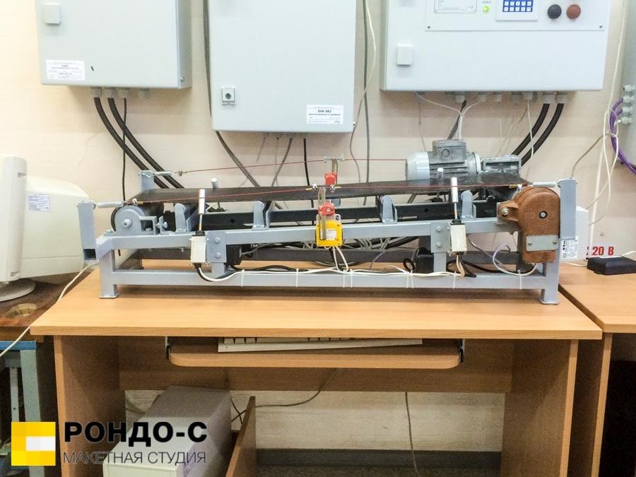 Макет ленточного транспортера замена амортизаторов на фольксваген транспортер т4